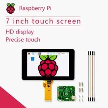 פטל Pi 7 אינץ מסך מגע תצוגת תמיכה עבור 10 אצבע מגע פטל Pi 4 Pi 3 אפס מסךdisplay 7display for raspberry pidisplay for raspberry