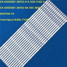 320 шт. светодиодный полосы 8 лампа для Sony 65