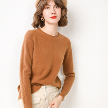LHZSYY 2019Autumn Winter New Women Round Neck Knit Sweater Solid Color Bottoming shirt Soft Wild Pullover Warm Female