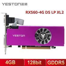 Yeston Radeon RX560-4G D5 LP XL2 Grafiken Karten 4G/128bit/GDDR5 Desktop Computer PC Video Graphics Karten 1200/6000MHz DirectX 12