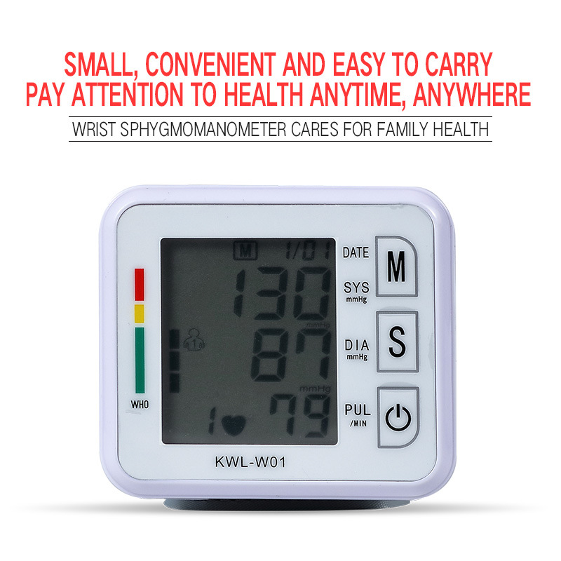 Blood Pressure Meter With Large Screen Display And Voice Playback Function 2