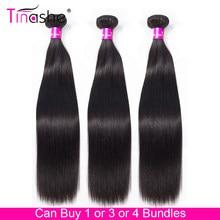 Tissage en lot brésilien naturel lisse-Tinashe Hair, extensions de cheveux, 100% humains, 8-30 pouces, vous pouvez acheter des lots de 1/3/4