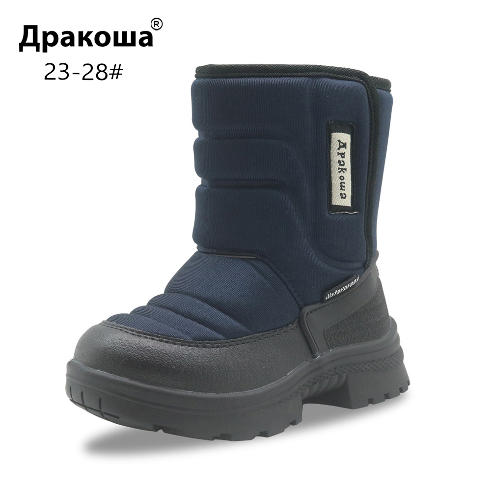 Apakowa Boots For Boys Kids Winter Mid-Calf Hook & Loop Snow Boots Waterproof Warm Wool Lining Shoes -30 Degree Mountain Hiking