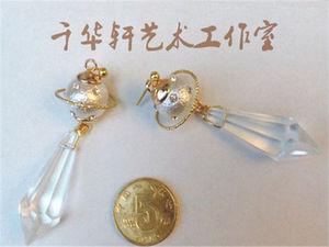 Image 1 - Cartoon Sailor Moon Handmade Shiny Saturn Black Lady 925 Silver Earring Ear Stud Cosplay Props Gift