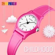Часы skmei детские в пластиковом корпусе Стильные повседневные