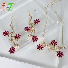 Новые Красивые Цветочные серьги и ожерелья fj4z для женщин милые