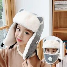 Теплая Русская Шапка ht3382 детская шапка с милыми ушами зимние