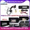 Caméra avant arrière de voiture pour Mercedes benz C CLK classe W204 2011-2014 NTG 4.5 Original caméra écran de sauvegarde caméra de stationnement décoder