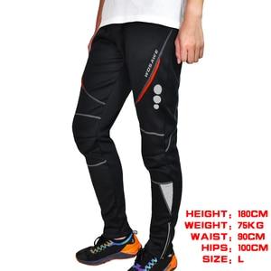 Image 2 - WOSAWE חורף גברים של רכיבה על אופניים מכנסיים Windproof עמיד למים צמר מעובה חם הרי אופני רכיבה מכנסיים Motobike מכנסיים