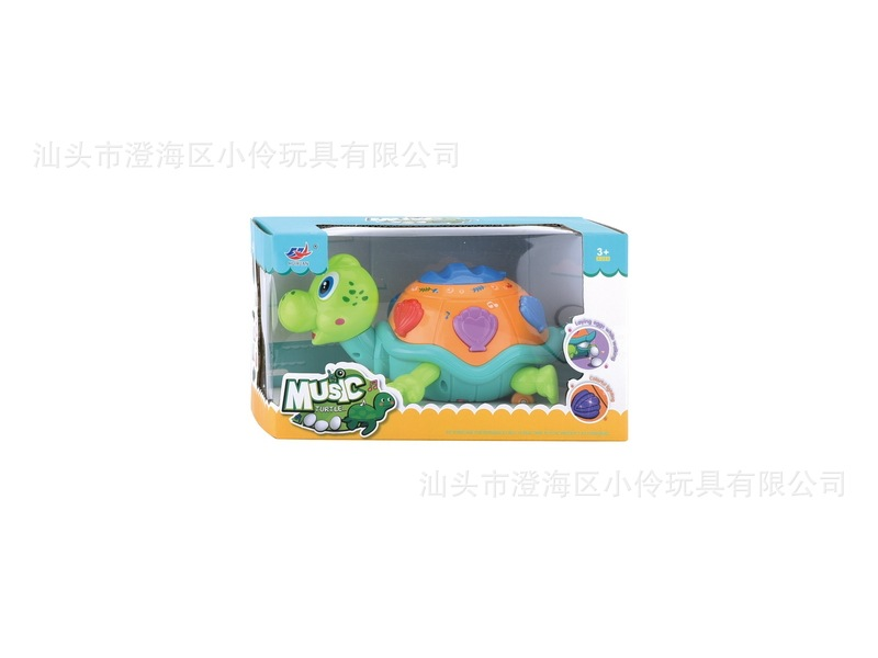 Stall Hot Selling Electric Toys Lay Eggs Little Turtle Toy Luminous Band Music Universal Children'S Educational Toy