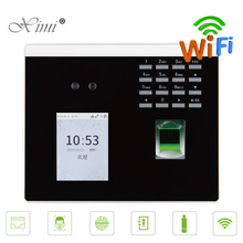 Attendance Door-Access-Control-System Fingerprint Clock Time Light Dynamic Face Recognition-Time