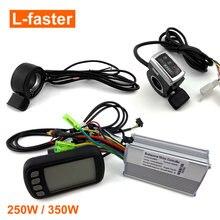 250W 350W Elektrische Fiets Brushless Motor Controller Met Lcd-scherm En Duim Throttle Regeneratieve Rem Gaspedaal Trigger