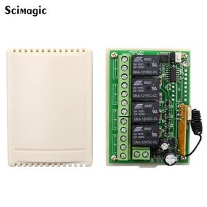 Image 5 - 433 mhz universal sem fio interruptor de controle remoto dc 12 v 4 ch rf relé módulo receptor + rf remoto 433 mhz transmissor diy