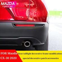 Для mazda cx 30 cx30 2020 abs Хромированная накладка на задние