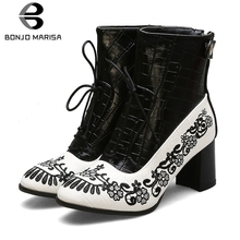 BONJOMARISA New Winter Hot Sale 32-43 Ladies Embroider Booties Fashion Fretwork Ankle Boots Women 2019 High Heels Shoes Woman
