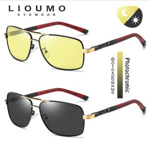 Image 2 - Kwadratowe okulary mężczyźni spolaryzowane fotochromowe dzień bezpieczeństwo w nocy jazdy okulary kobiety HD kwadratowe okulary gafas de sol hombre