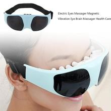 Electric Eyes Massager Magnetic Vibration Eye Brain Health Care Anti Fatigue Protection Instrument Tool