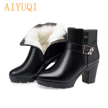 все цены на AIYUQI Ankle Boots Genuine Leather Women 2019 new high heel shoes boots shoes women wool winter warm trend snow boots lady онлайн