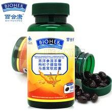 2 бутылочки мужские добавки для увеличения мужской производительности либидо для увеличения выносливости Epimedium женьшень рога Волчья ягода