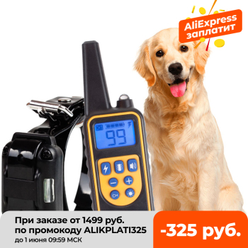 800m Electric Dog Training Collar Pet Remote Control Waterproof Rechargeable with LCD Display for All Size Shock Vibration Sound- 1