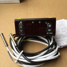 Sf-104a Thermostat Cold Storage Temperature Controller Freezer Freezer Temperature Control Controller Temperature Refrigerator стоимость