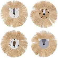 漫画ライオンハンギングデコレーション北欧手作り木綿糸ウィービング動物ヘッド装飾子供ルームの壁ホームアクセサリー