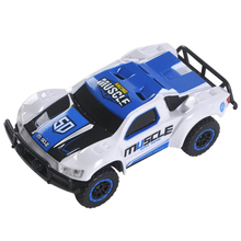 2.4G Model Gift Anti-Impact Kids Remote Control Toy RC
