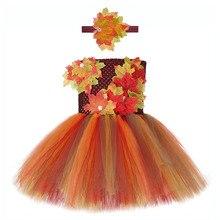 สาวMaple Leafเจ้าหญิงชุดฤดูใบไม้ร่วงฮาโลวีนCarnival PARTYชุดเด็กเล่นMoanaเสื้อผ้าเด็กขอบคุณพระเจ้าTutuชุด