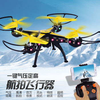 Straight four-axis aerial photography unmanned aerial vehicle aircraft air pressure height long endurance
