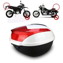 Задний багажник мотоцикла украшение большой емкости ударопрочный мотоцикл велосипед хвост коробка с Sefety замок Пряжка автомобиля аксессуары