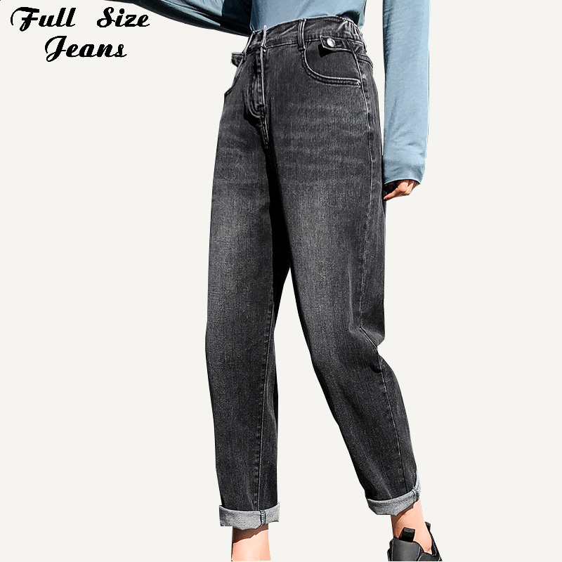 Plus Size Black Gray Hemming Boyfriend Loose Harem Capris Jeans 3Xl 5Xl Summer Spring Casual Ankle Length Basic Jeans Mom