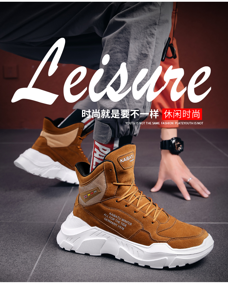2019 Mens Shoes Casual Slip On Breathable Hot Sale Air Cushion Keep warm Sneakers Men Shoes Spring Shoes Outdoor Flats Shoes 31