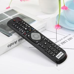 Image 4 - החלפת שלט רחוק ביתי טלוויזיה מרחוק בקר להחליף עבור פיליפס חכם טלוויזיה YKF347 003 אוניברסלי שחור