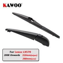 Щетки стеклоочистителя задние для lexus lx570 hatchback 2008