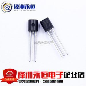 50 pces bt169d bt169 a-92 triacs tiristor scr 400v 9a 3 pinos spt novo original