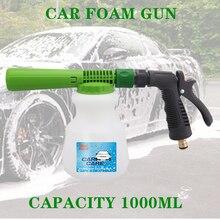 נמוך לחץ שטיפת רכב קצף אקדח קצף תותח שלג קצף לאנס גן מים צינור מים מרסס בקבוק