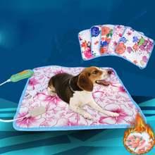 Электрическое одеяло для собак регулируемая температура подогрев