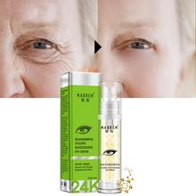 10ml 24k Moisturizing Eye Serum Collagen Anti-Aging Face Serum Anti Puffiness Dark Circle Repair Tighten skin Around Eyes