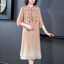 Женское шифоновое платье с цветочным принтом в стиле бохо