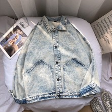 Autumn New Denim Jacket Men Fashion Washed Solid Color Casual Cotton D