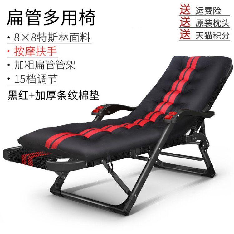 Кресло для сна, складное кресло, стул для обеда, Сиеста, простое, одиночное, для отдыха, дома, на спине, летнее, кресло для отдыха - 2