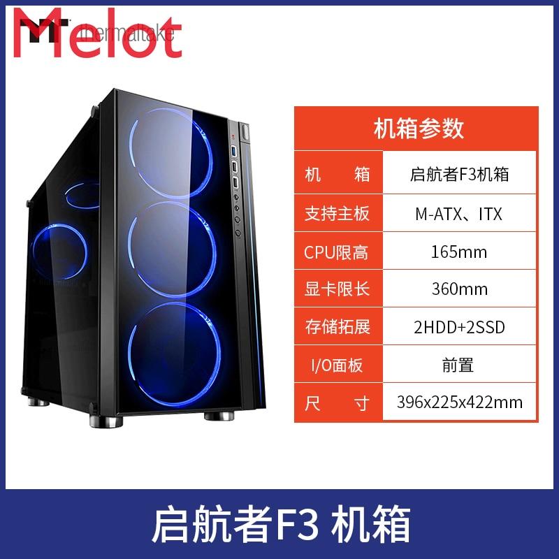 transparente torre chassis jogo de refrigeracao agua pequeno conjunto legal 05