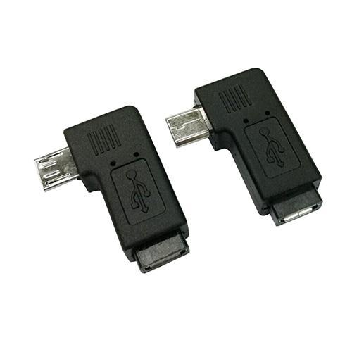 15cm Right Angle Micro USB Host OTG to Left Angle mini USB B Plug Adapter Cable