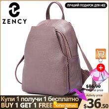 Zency Neue Ankunft Frauen Rucksack 100% Echtem Leder Damen Reisetaschen Adrette Schulranzen Für Mädchen Knapsack Urlaub