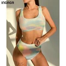 INGAGA – maillot de bain Sexy pour femmes, ensemble deux pièces, soutien-gorge Push Up, culotte taille haute, avec rainures, teinture par nouage, vêtements de plage, 2021