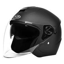 Annonce Moto demi casques ouvert visage Moto casque Motociclo Cascos Para Moto course casques Vintage Double lentille noir