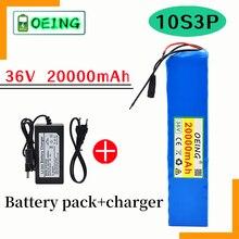 Аккумулятор для электровелосипеда 202110S3P, 36 В, 20 Ач, литий-ионный аккумулятор 18650, 500 Вт, высокая мощность и емкость 42 в, для мотоцикла, скутера + ...