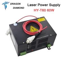 Dragon Diamond HY-T60 60 Вт Co2 лазерный источник питания 60 Вт ac220в/110 В CO2 лазерный источник питания для Co2 лазерный гравировальный станок для резки