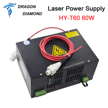 60W Co2 Laser Power Supply AC220V/110V for Engraving Machine