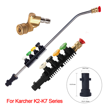 High Pressure Washer Metal Jet Lance Rotating Turbo Nozzle Sprayer Lance Extend Rod With Quick Nozzle Tips For Karcher K Series turbo variable geometry rhf55v viet 8980277725 8980277722 8980277720 vaa40016 nozzle ring for isuzu nqr 75l 4hk1 e2n 150 hp